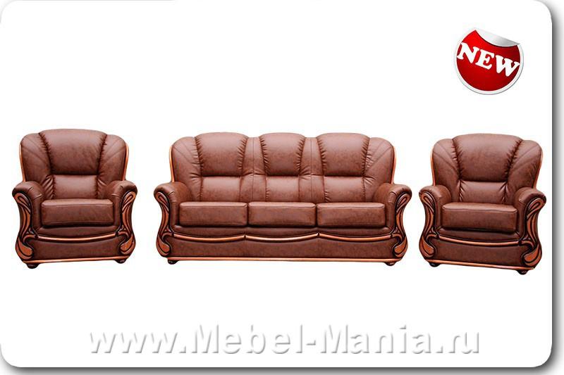 Комплект мягкой мебели регина 3 моника.
